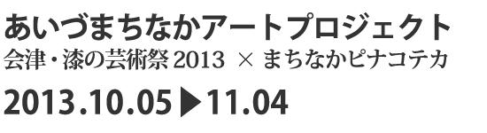 toppage_logo211