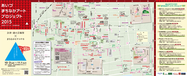 artpj_map2015a