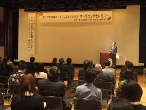樋田豊郎先生の講演会